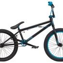 Велосипед Mirraco Ensin