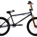 Велосипед Stels Saber S2