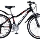 Велосипед Winner Avatar 24