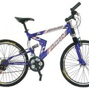 Велосипед Upland Champion SF-231