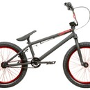 Велосипед United Supreme SU18