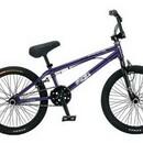 Велосипед GT Pro