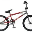 Велосипед Free Agent Trail Bandit