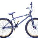 Велосипед Sunday Bikes Model C pro