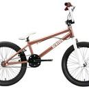 Велосипед Stark Gravity