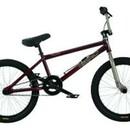 Велосипед Haro Forum Partial 20