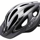 Велосипед Giro SKYLINE Titan-silver