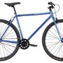 Велосипед Haro Objekt