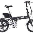 Велосипед Eltreco Green City Jet