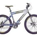 Велосипед Upland Crown B-155