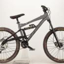 Велосипед Haro Extreme X3