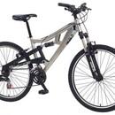 Велосипед MBK FR 250