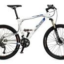 Велосипед Author A-RAY 1.0