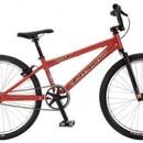 Велосипед Free Agent Limo 24