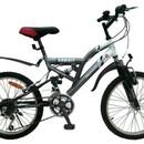 Велосипед NOVATRACK Х17634