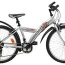 Велосипед Minerva Fresh M305