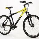 Велосипед Atom XC - 130