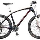 Велосипед FORT Freedom