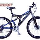 Велосипед Ardis Reason