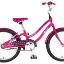 Велосипед Cyclone Muza 20