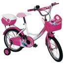 Велосипед Geoby DG 1658 QX