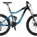 Велосипед Giant Reign X 1