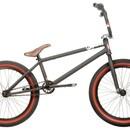 Велосипед United Supreme SU2