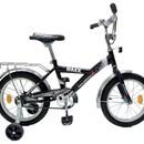 Велосипед NOVATRACK Х24615