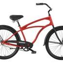 Велосипед Haro Zimzala Buster