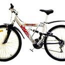 Велосипед REGGY RG26B4000