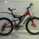 Велосипед Azimut Sprint
