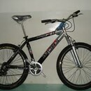 Велосипед Ardis South