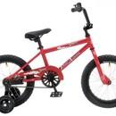 Велосипед Free Agent Speedy