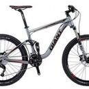 Велосипед Giant Trance X 2