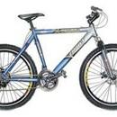 Велосипед Upland Crown B-154