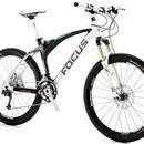 Велосипед Focus First