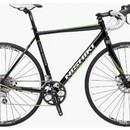 Велосипед Nishiki Cross Master