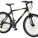 Велосипед MBK Stonecruiser