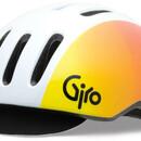 Велосипед Giro REVERB Yellow-orange retro