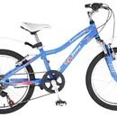 Велосипед Cyclone Fantasy 20
