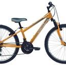 Велосипед Norco Detonator