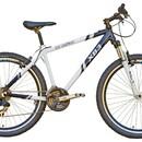 Велосипед ХВЗ M 1530