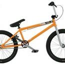 Велосипед Haro Forum Cntr Lite