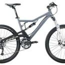 Велосипед Orbea Rallon FR