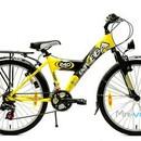 Велосипед Univega GEO 240 Street