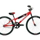 Велосипед Specialized Hemi Junior