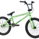 Велосипед Mongoose Culture