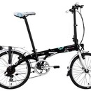 Велосипед Dahon Vybe C7A