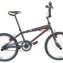 Велосипед ATEMI Extasy