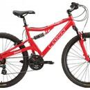 Велосипед Stark Stinger Ride
